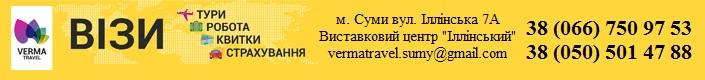 maket_banera3.jpg